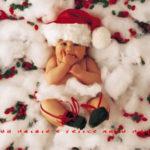 Tanti auguri di buon Natale!